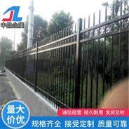 特价加工订做热镀锌钢护栏户外护栏