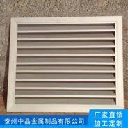 外墙空调铝合金防雨通风外墙通风口百叶窗