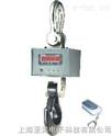 电子吊钩秤,10T起重吊钩,30T电子吊秤,电子秤