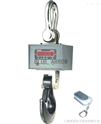 电子秤5T吊磅,50T吊磅,500T吊磅
