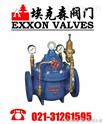 減壓穩壓閥、進口減壓穩壓閥、適用石油、化工、水利、食品、冶金、鍋爐、上海??松y門