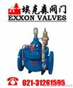 流量控制閥、進口流量控制閥、適用石油、化工、水利、食品、冶金、鍋爐、上海??松y門